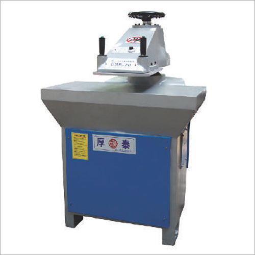 HTA-210T Series Rocker Hydraulic Press Cutting Machine