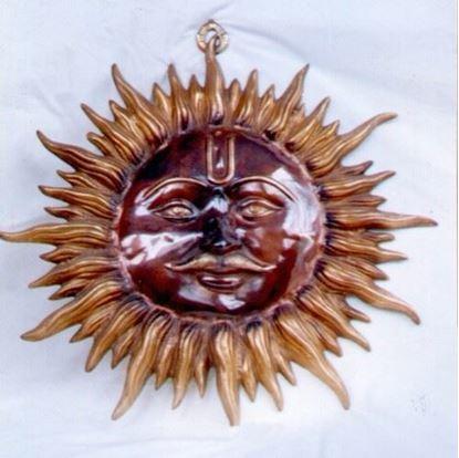 Brass Sun God
