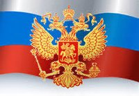 Russian RTN P Ermit To Use Services
