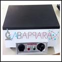 Hot Plate (Rectangular) Labappara