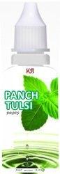 Herbal Tulsi Drops