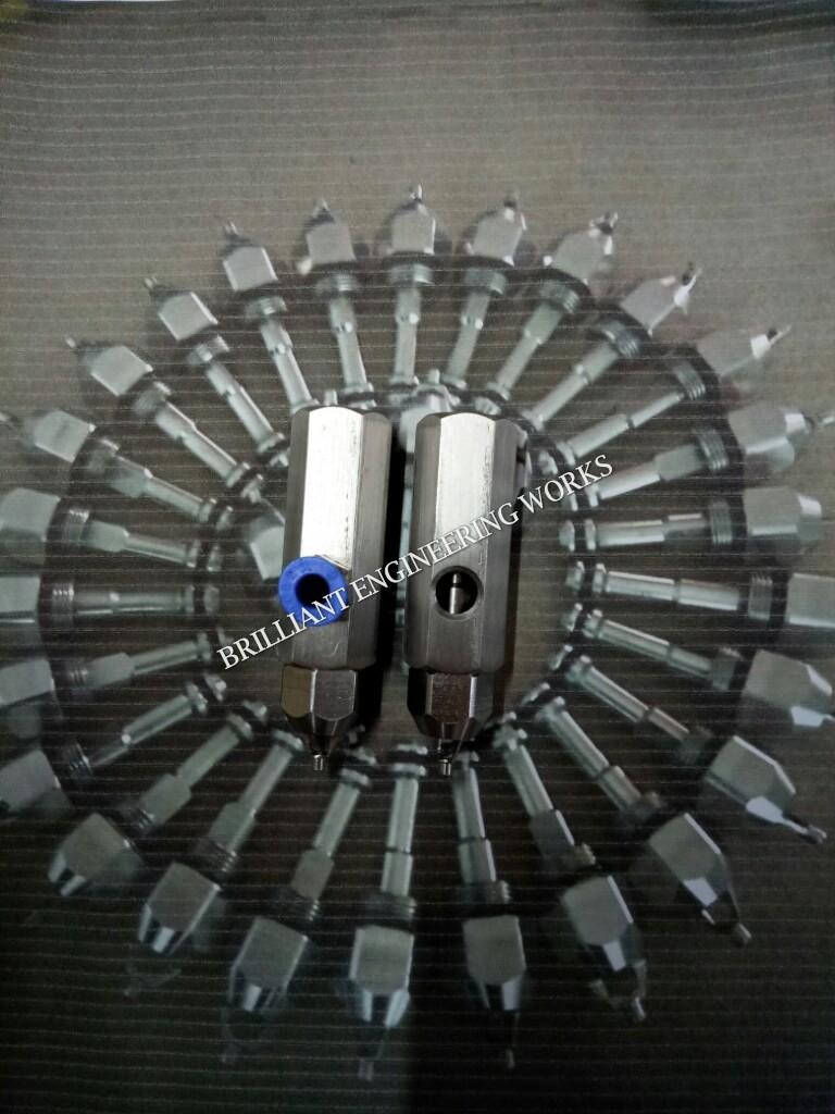 Air Automizer nozzle