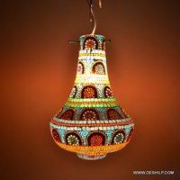 HANDICRAFT GLASS WALL HANGING LAMP