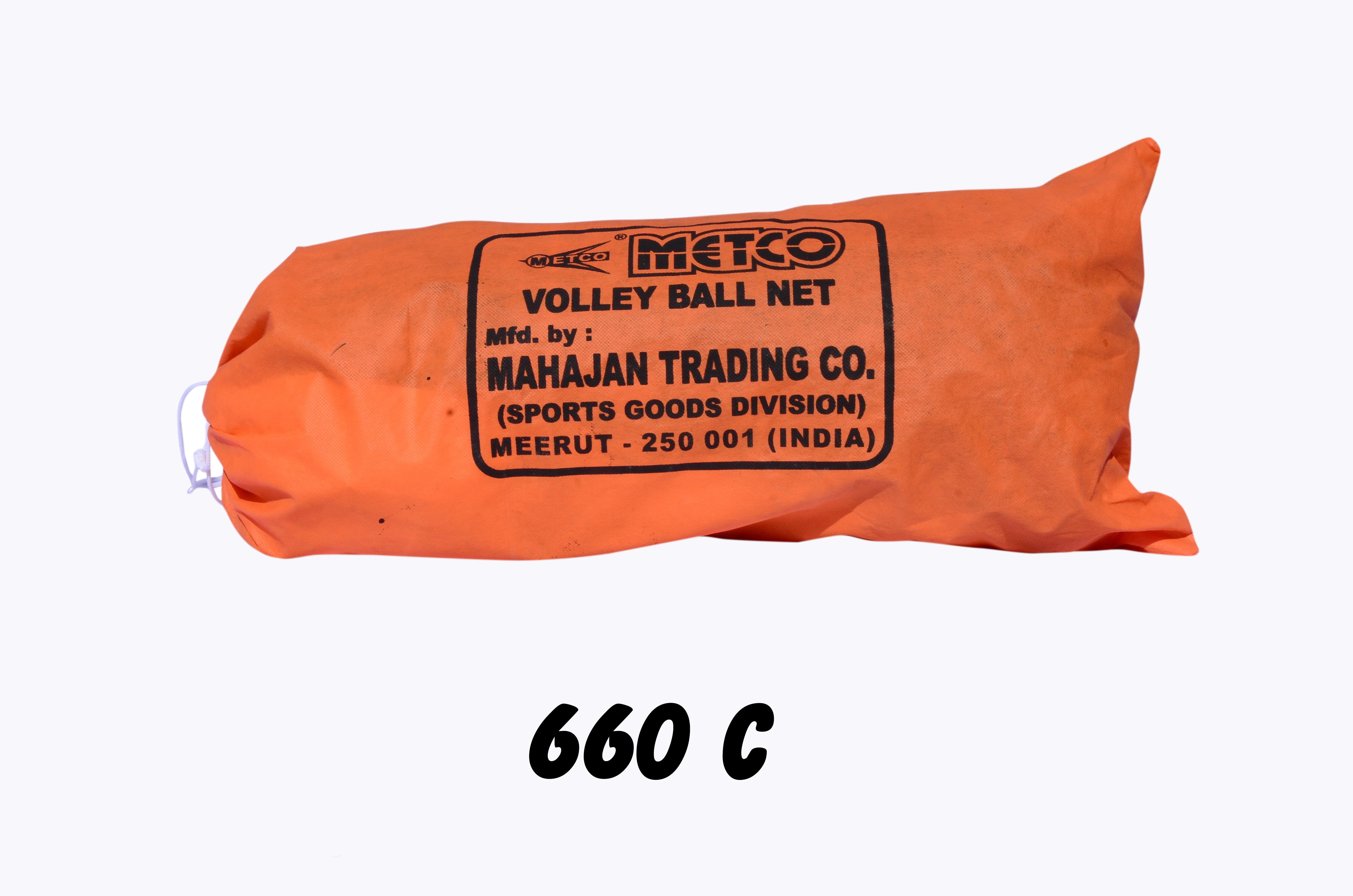 Tournament Pro Volley ball Net