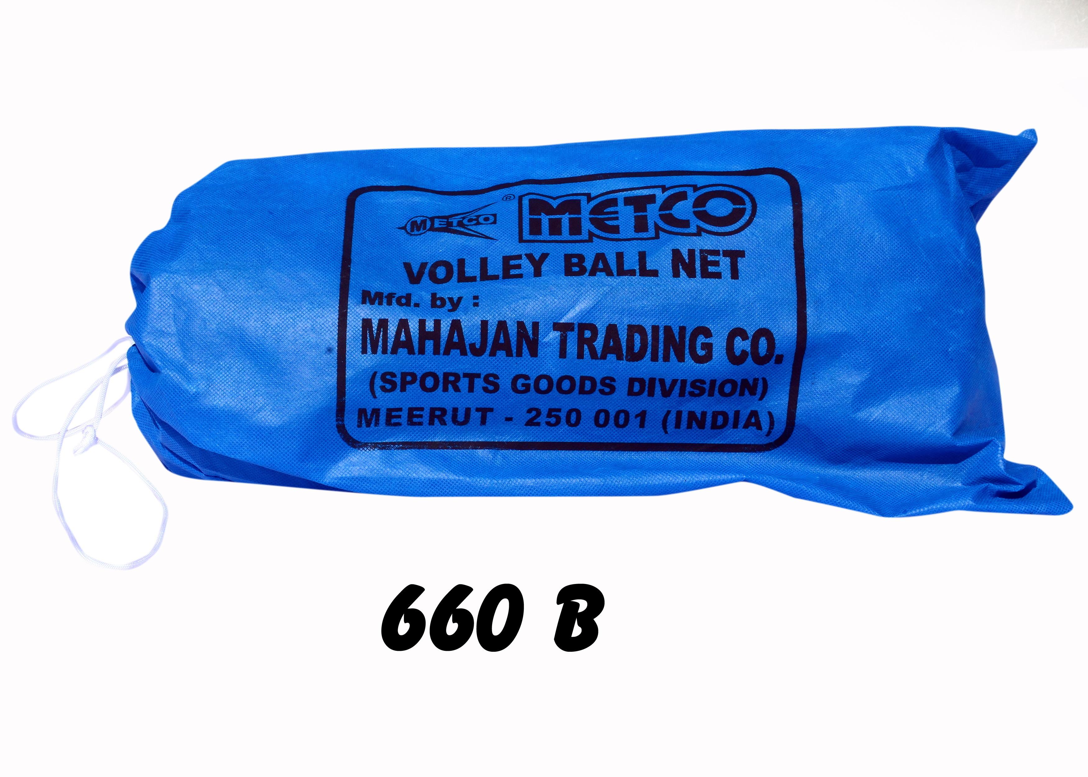 Tournament Volley ball Net