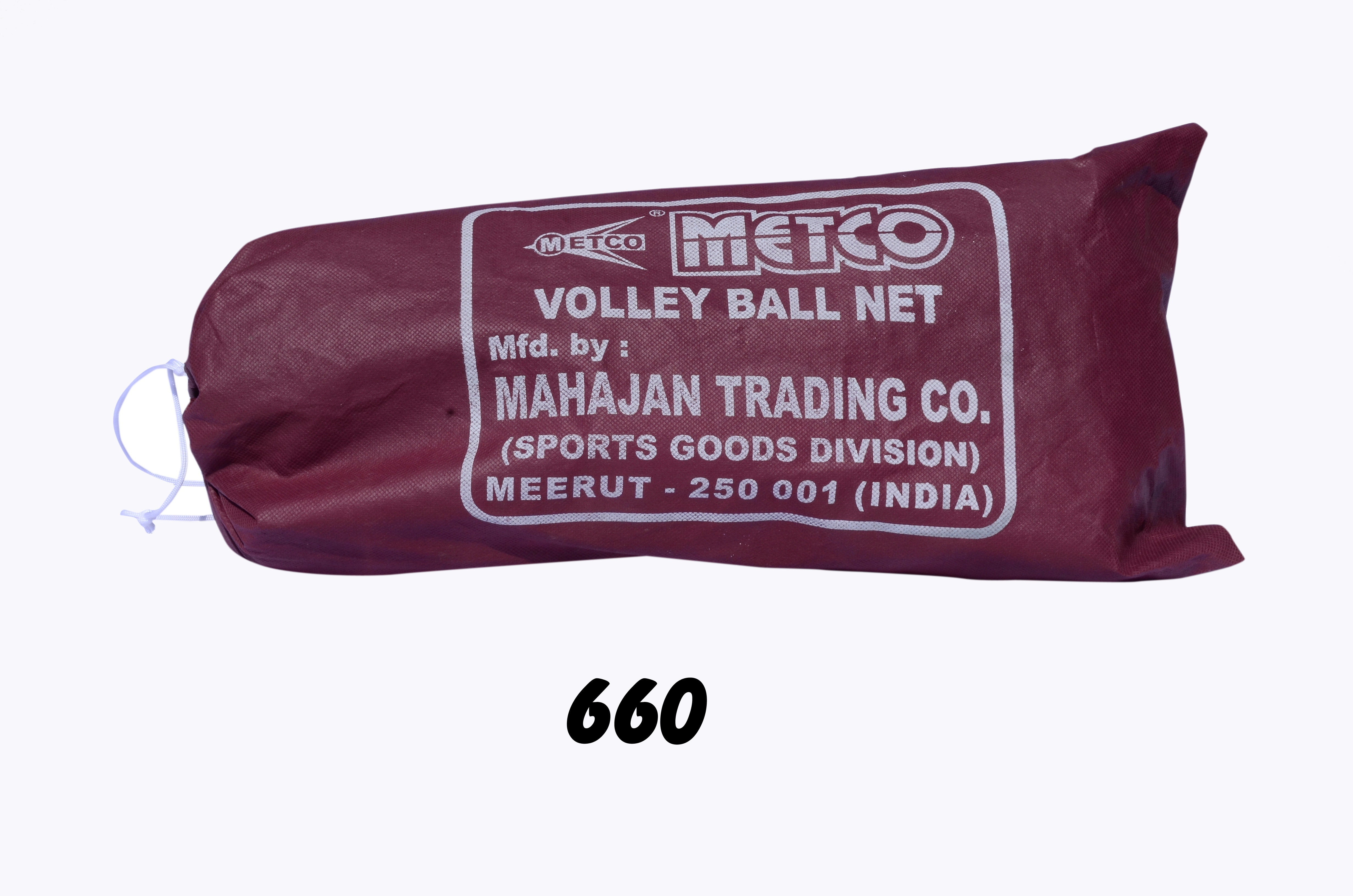 Y.M.C.A. Volleyball Net
