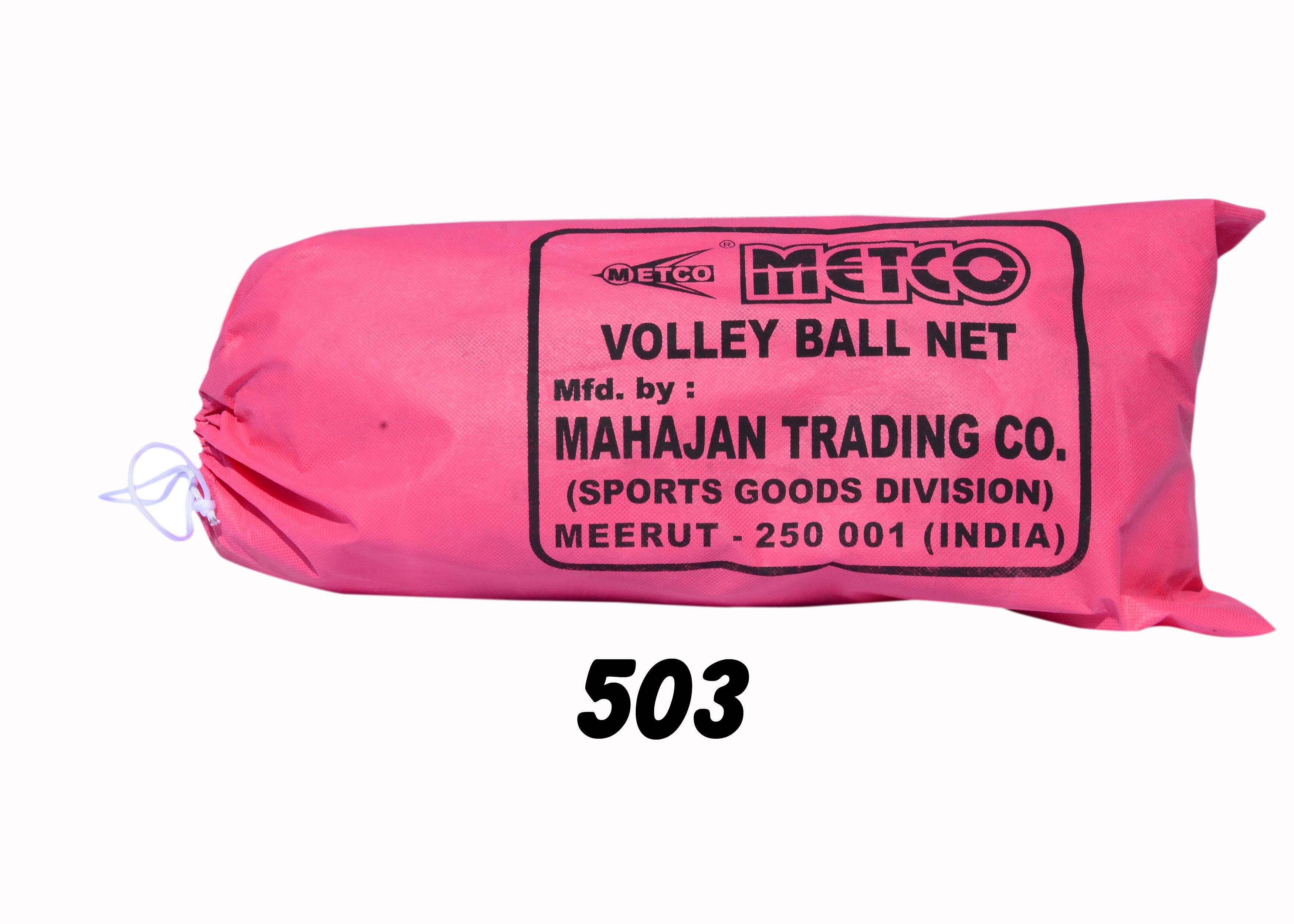 HEAVY VOLLEY BALL NET COTTON