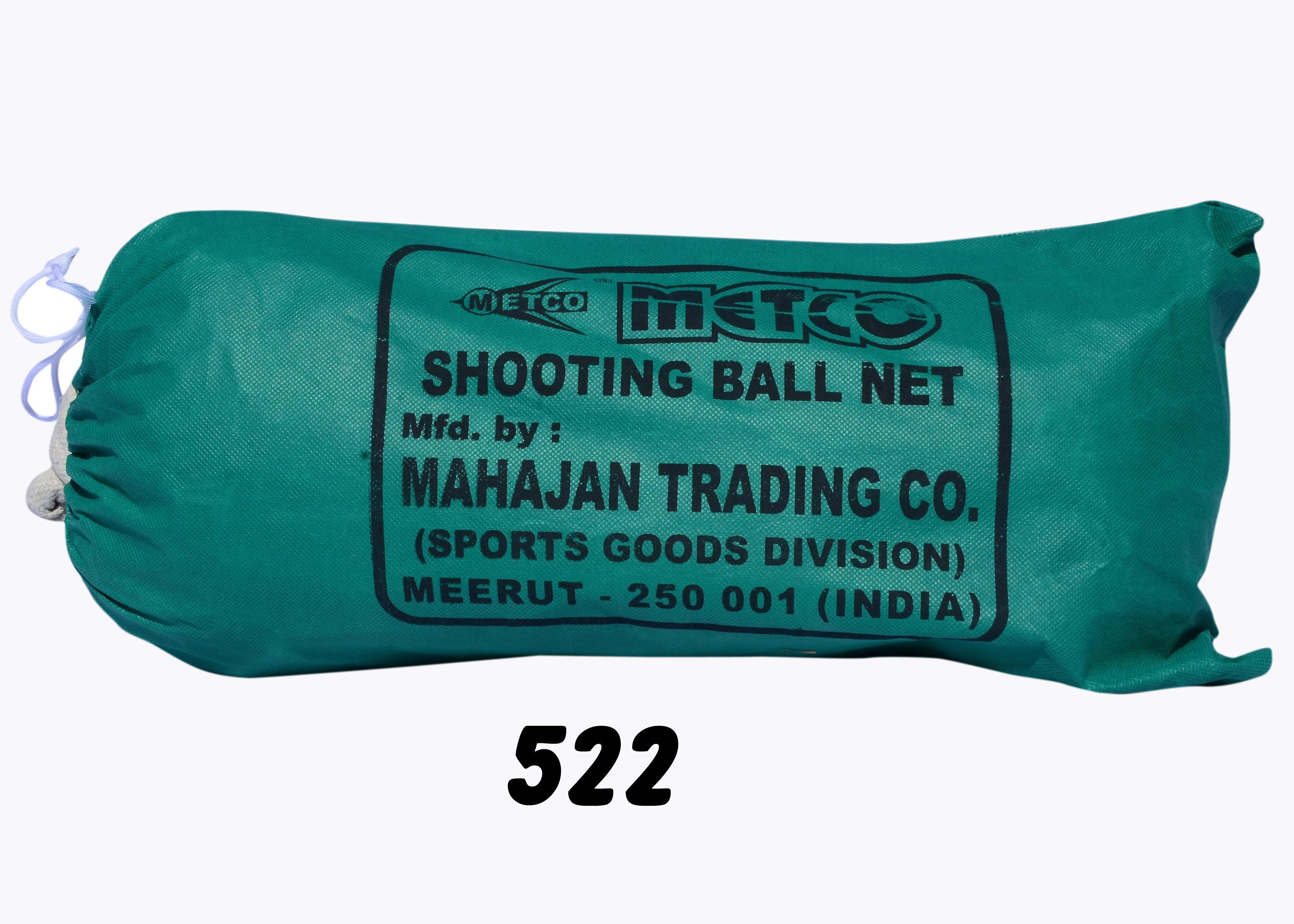 Extra Thick Shooting Ball Net