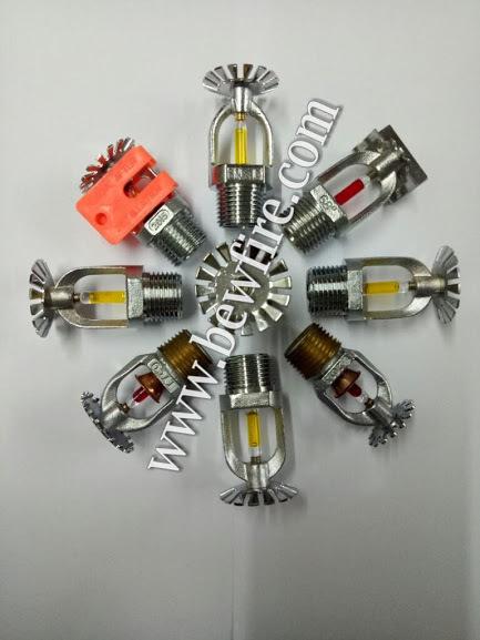 HV Water Spray Nozzle
