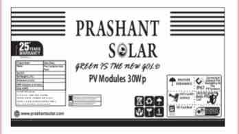 30Watt 12V Solar Panel