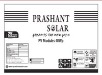 40WATT 12V Solar Panel