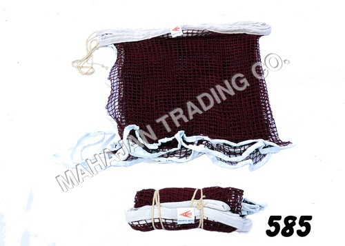 Tournament Badminton Cotton Net
