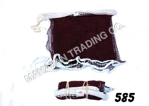 Tournament Badminton Cotton Net