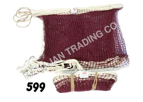 School Badminton Cotton Net