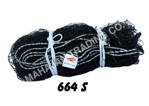 Hockey Goal Nets (Nylon)