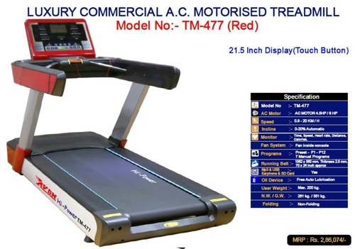 Commercial Motorized Treadmill AC