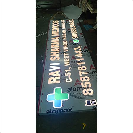 Acrylic Acp Signage
