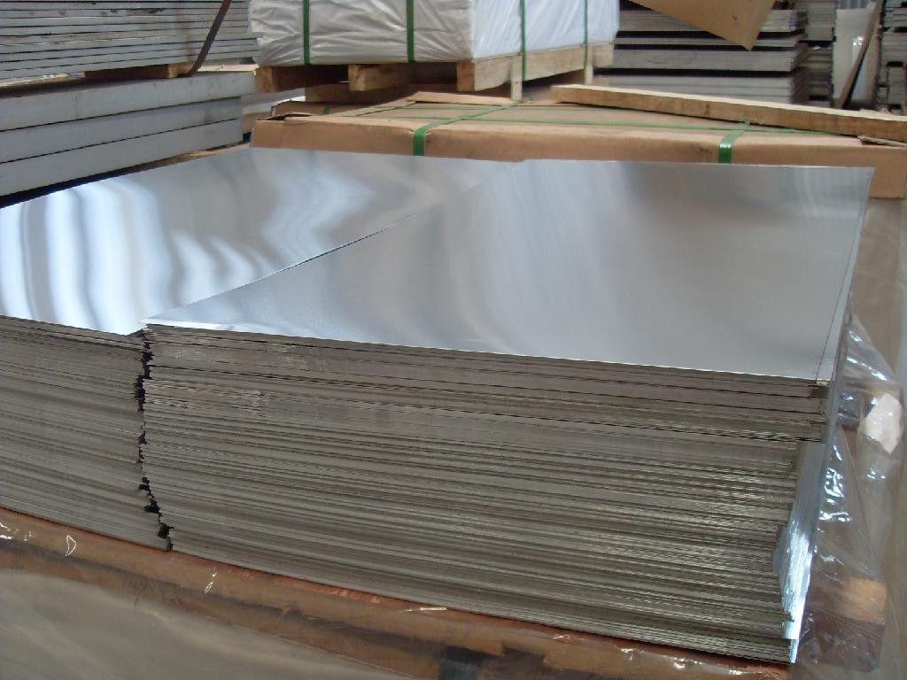 Aluminium Sheet 7075