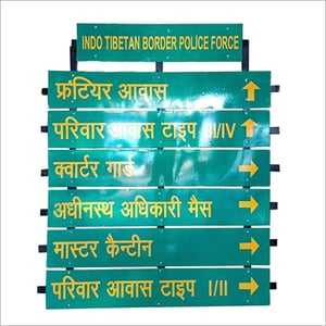 Direction Sign Board