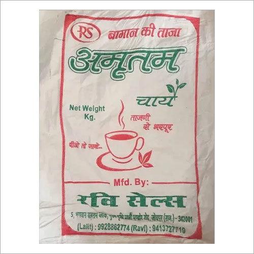 Amratm Tea