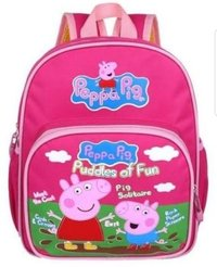 Kids Rexine School Bag