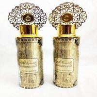 Arabiyat Body Spray