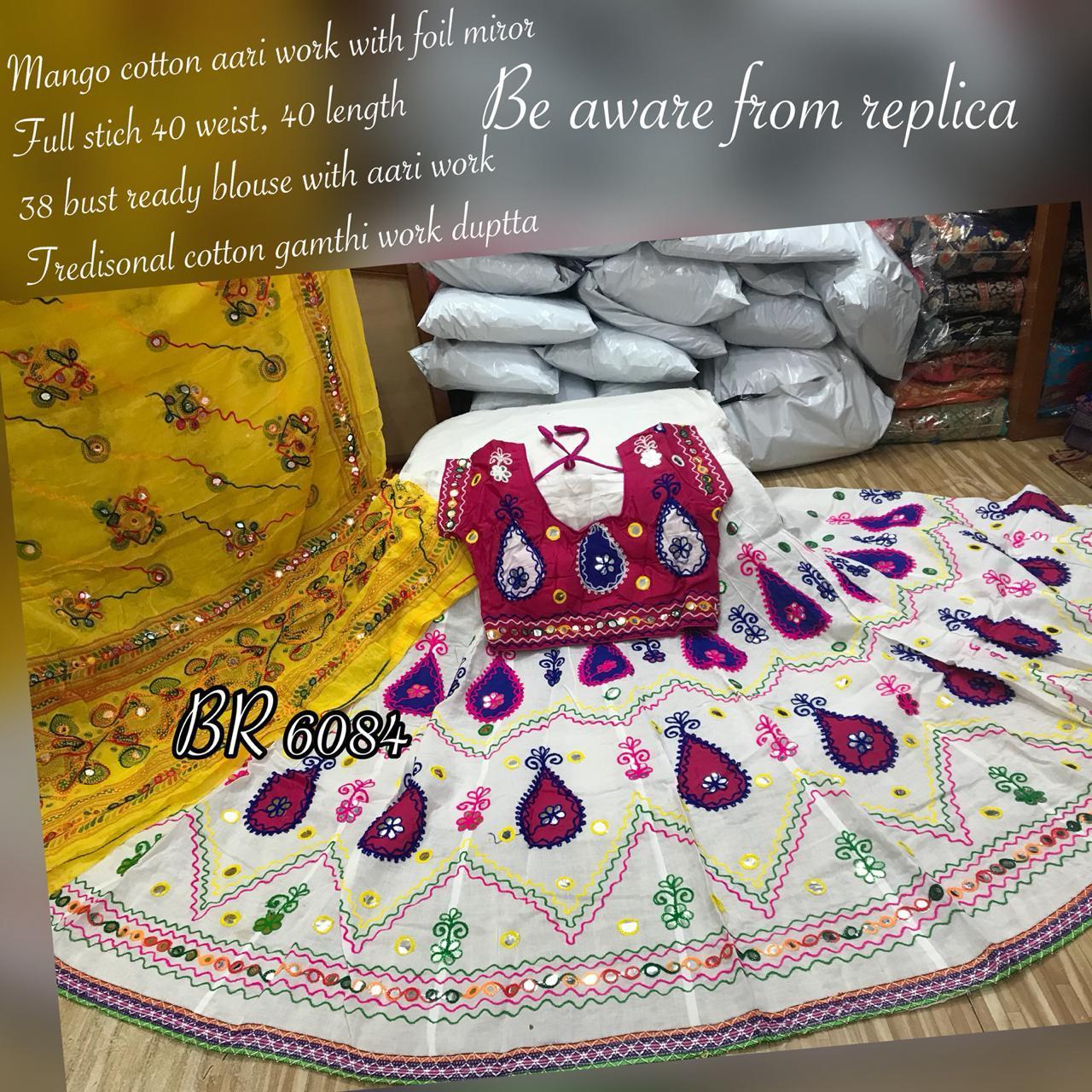 Embroidered Navratri Chaniya Choli, Dandiya Dress