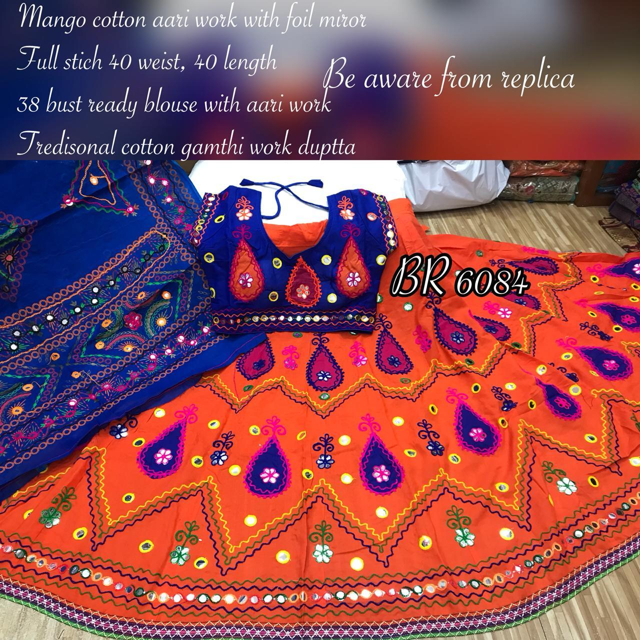 Embroidered Navratri Chaniya Choli, Dandiya Dress