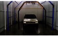 Car Automatic Under Body Robotic Wash
