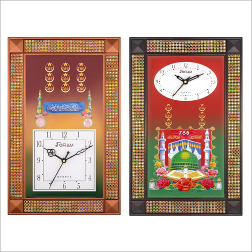 380x235 mm Wall Clock