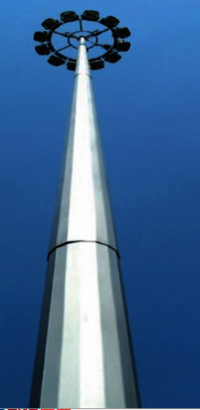 25 Mtr. High Mast Lighting  Pole