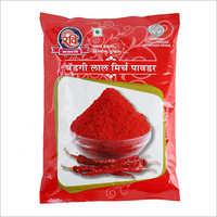 Byadgi Red Chilli Powder