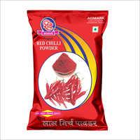Super Red Chilli Powder