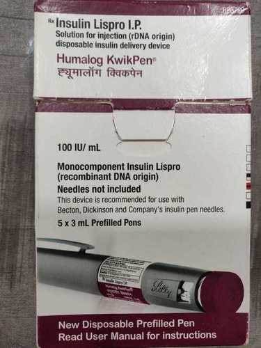 Insulin Lispro I.P 100U/ml