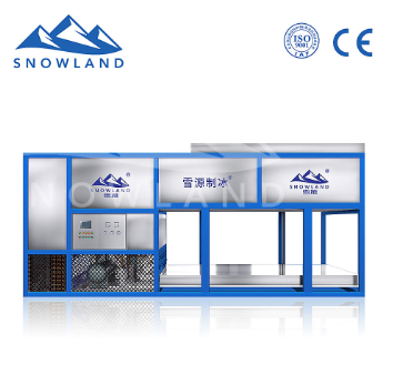 Lower-ice-making costs and integrated block ice machine