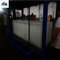 Guangzhou Ice Machine