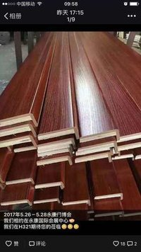 Classic Wood grains selection of polyurethane mouldings with walnut and natural oak stains