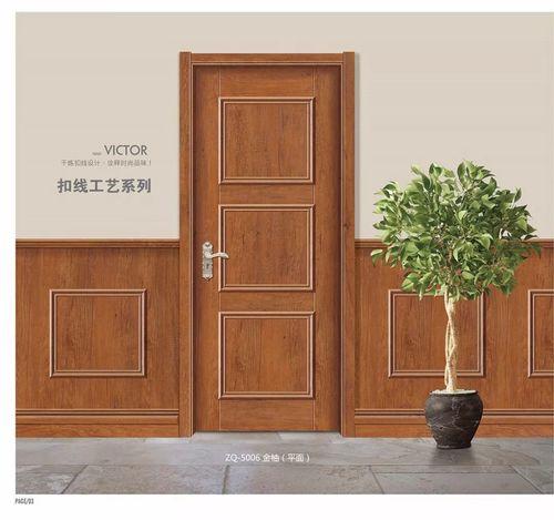 Main Door Philippines Moulded Steel Security Door Designer
