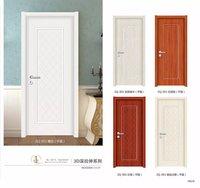 Modern caraving interior door decorative bifold doors Wood Panel Moulded Doo