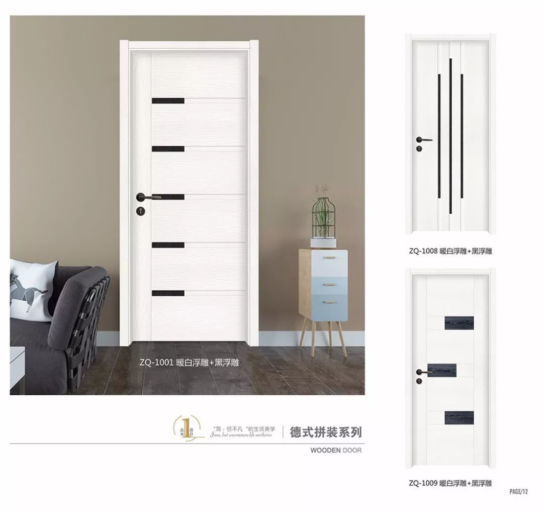 100% solid timber door, solid door decorative moulded wooden door