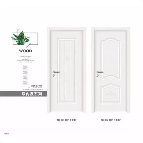 White primed wooden panel interior doors ,mould door