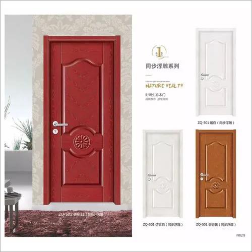 Luxurious Mould Pressing Wooden Main Door