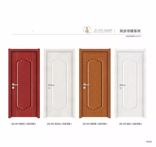 Hdf Moulded Wood Door