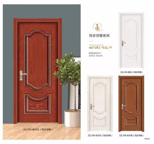 modern bedroom Moulded carving wooden flush doors
