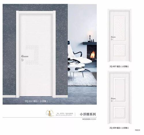 White primer moulded mdf indoor door