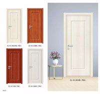 35mm white primer mdf moulded door