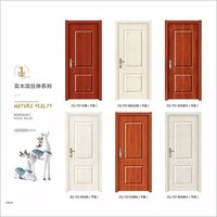 interior moulded MDF wooden door price