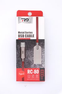 ZINK Data Cable