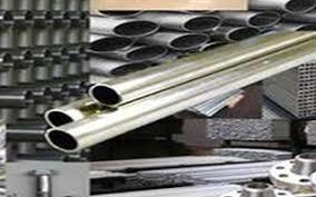 industrial material supplier