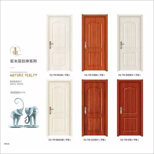 Cheap flush doors Molded Wooden Doors interior room door